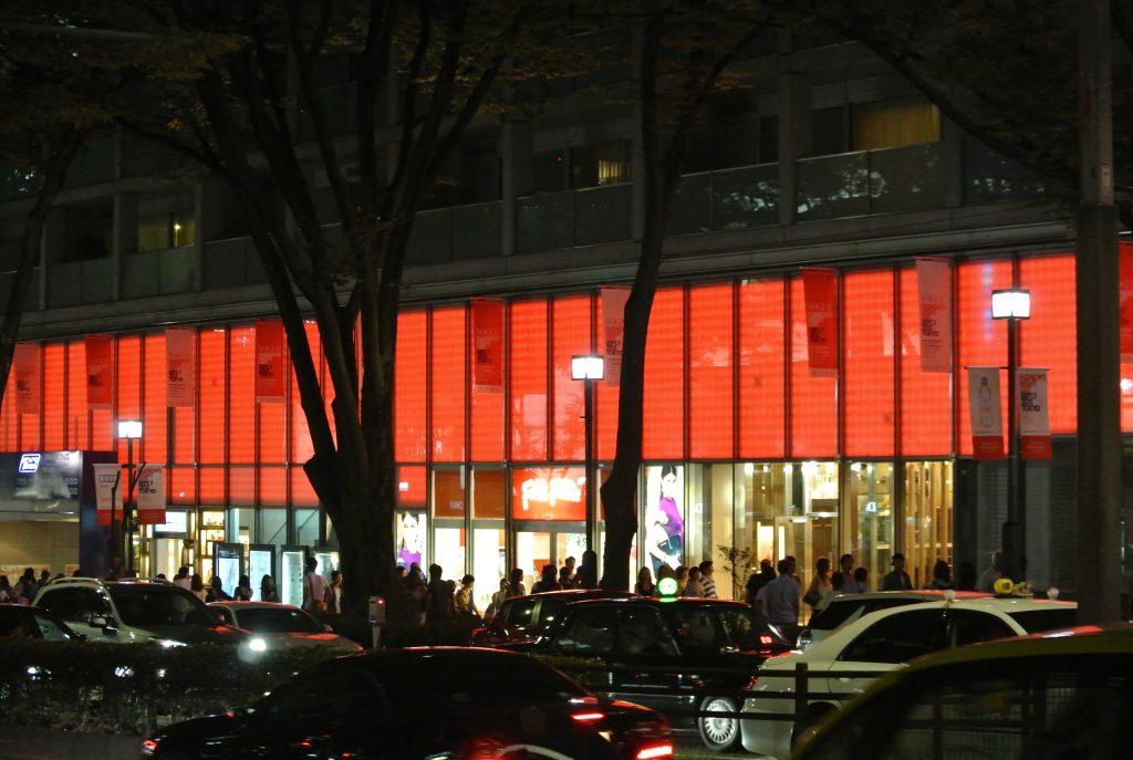 Fashion Night Out JAPAN 2013