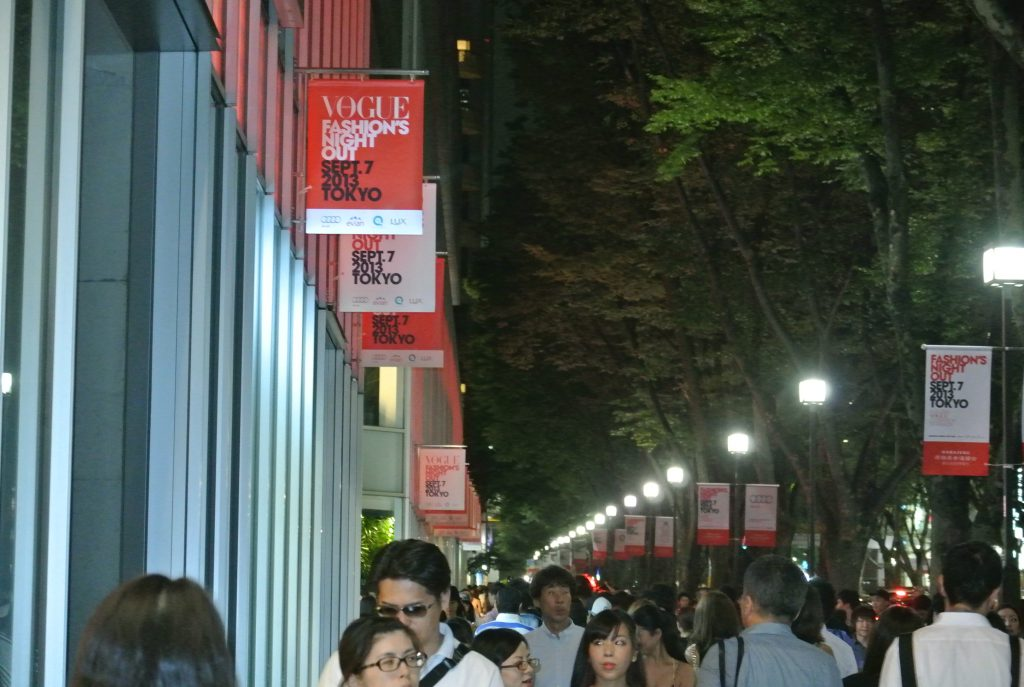 Fashion Night Out JAPAN 2013