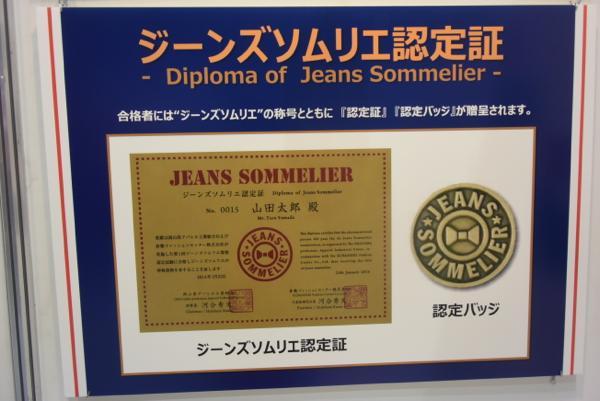 JFW-IFF2015026