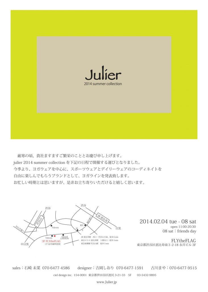 julier 2014summer collection