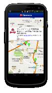 tamecco App 画面 スマホ